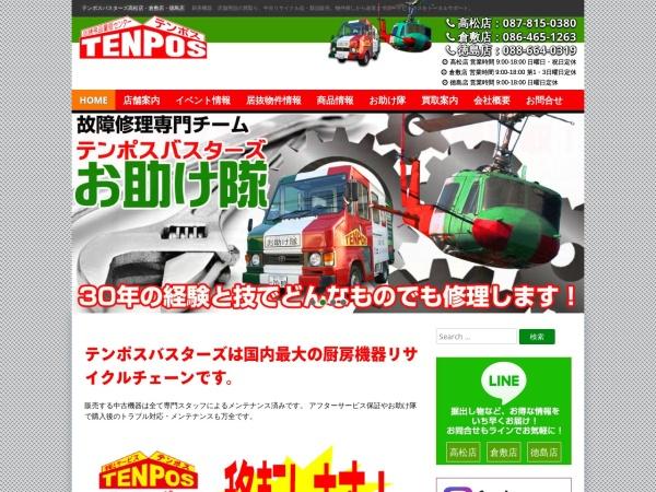 Screenshot of tenpos-takamatsu.com