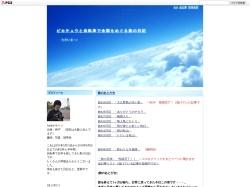 http://teriyaki830.blog.fc2.com/