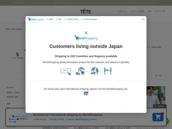 http://tetehomme.com/