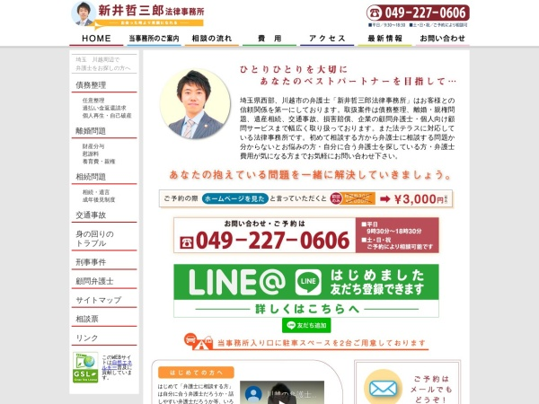 http://tetsusaburo.net/