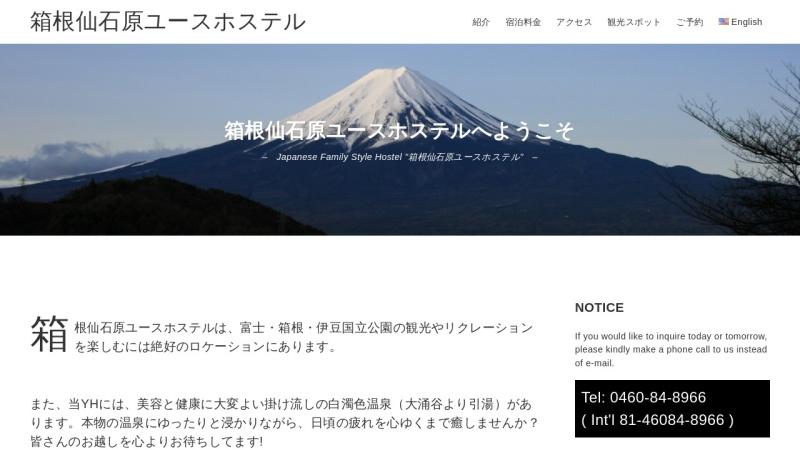 Screenshot of theyh.com