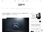 http://threem-design.com/web-design/photoshop-tutorial/