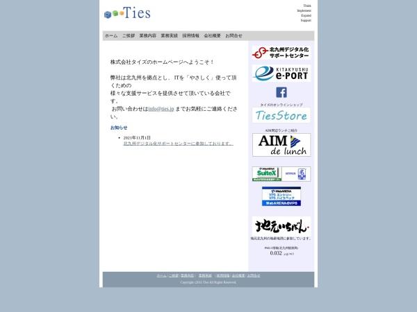 http://ties.jp/