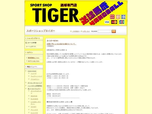 http://tiger-sp.ocnk.net