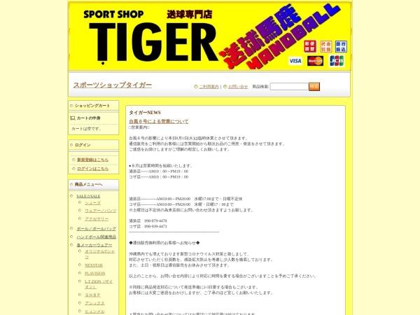 Screenshot of tiger-sp.ocnk.net