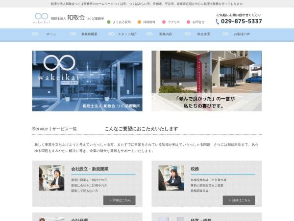 Screenshot of tmbp.co.jp