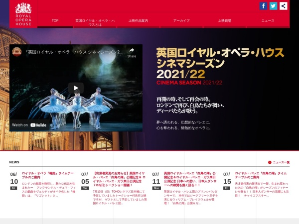 Screenshot of tohotowa.co.jp