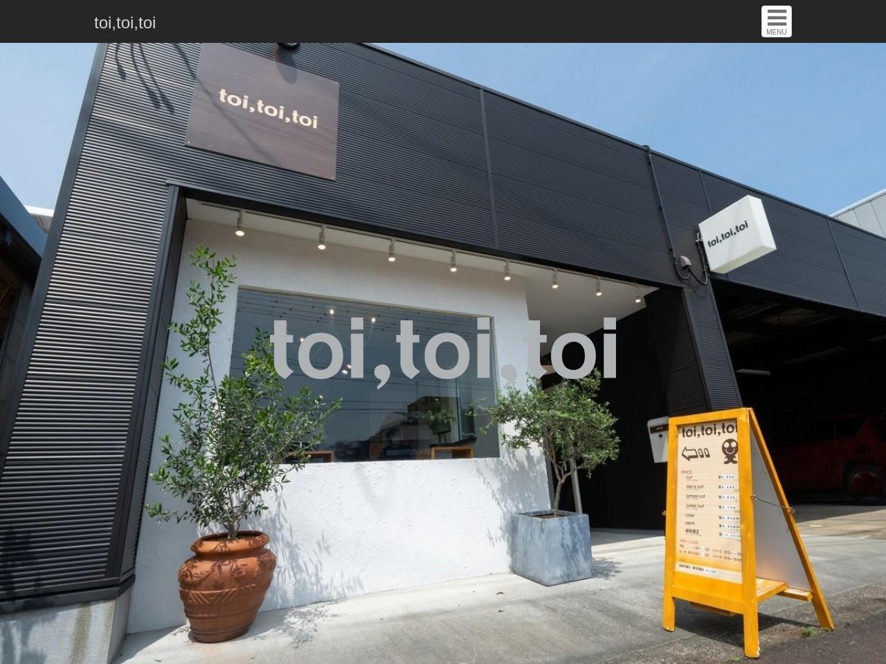 toi toi toi (トイトイトイ)