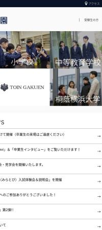 http://toin.ac.jp/