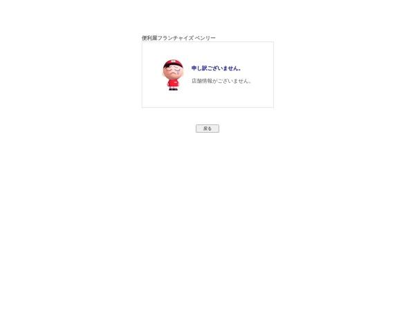 Screenshot of tokugawa.benry.com