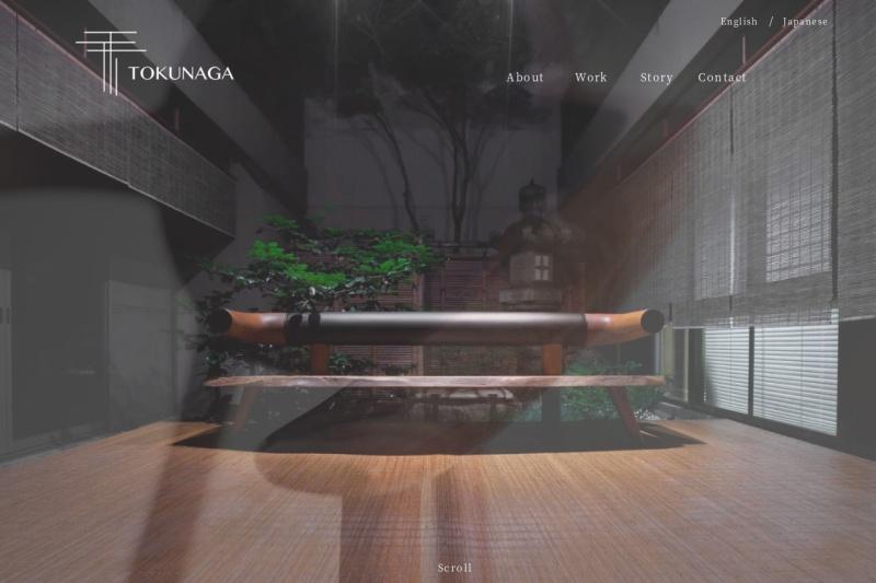 Screenshot of tokunaga-furniture.com