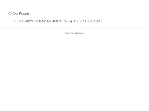 http://tokushima-hst.tokushima-ec.ed.jp/download/karuta/