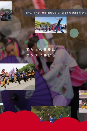 Screenshot of tokyo-dance.jp