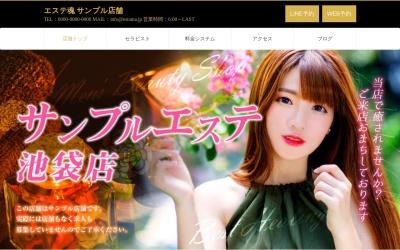 Screenshot of tokyo24spa.com