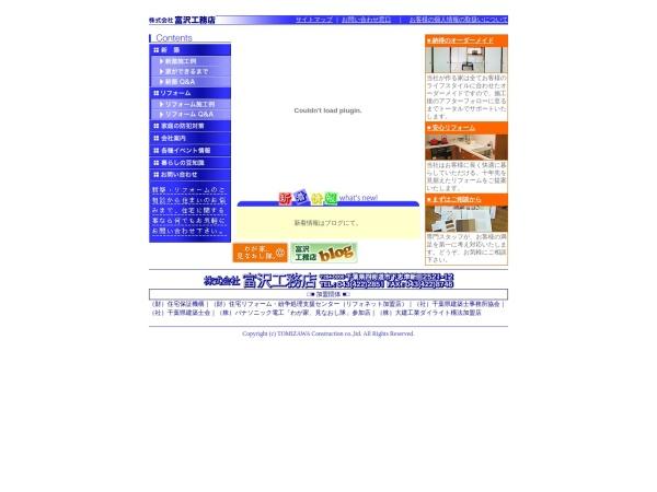 Screenshot of tomi-k.com
