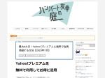 http://tomoyukitomoyuki.hateblo.jp/