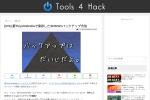 Screenshot of tools4hack.santalab.me