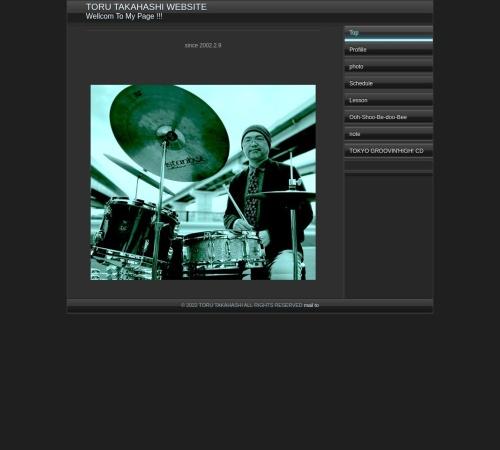 Screenshot of torutakahashi.com