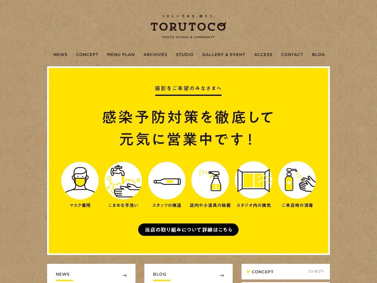 TORUTOCO