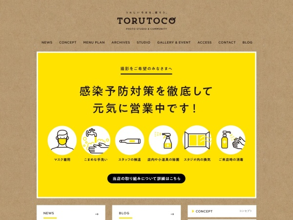 http://torutoco.com