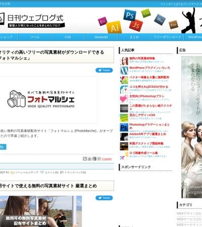 Screenshot of toshiiy.blog22.fc2.com