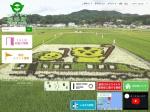 http://town.iwate.iwate.jp/