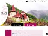 http://town.takinoue.hokkaido.jp/