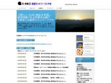 Screenshot of toyama-hok.main.jp