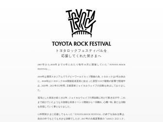http://toyotarockfestival.com