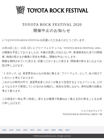 Screenshot of toyotarockfestival.com