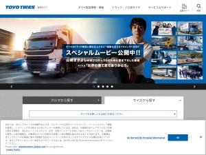 http://toyotires.jp/catalog/pxc1sspeca.html
