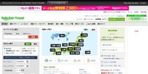 http://travel.rakuten.co.jp/