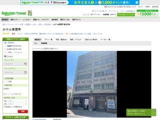 http://travel.rakuten.co.jp/HOTEL/31656/31656.html