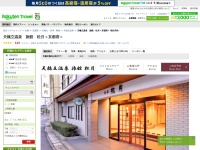 http://travel.rakuten.co.jp/HOTEL/8166/
