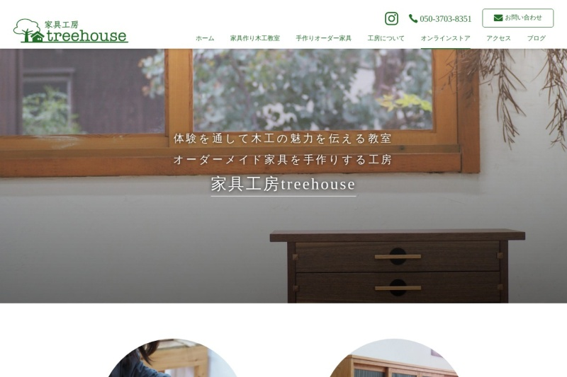 Screenshot of treehousetobata.net