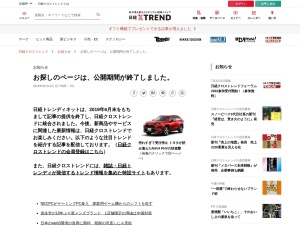 http://trendy.nikkeibp.co.jp/article/column/20080404/1008899/?ST=woman