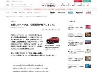 http://trendy.nikkeibp.co.jp/article/pickup/20080710/1016581/?rt=nocnt