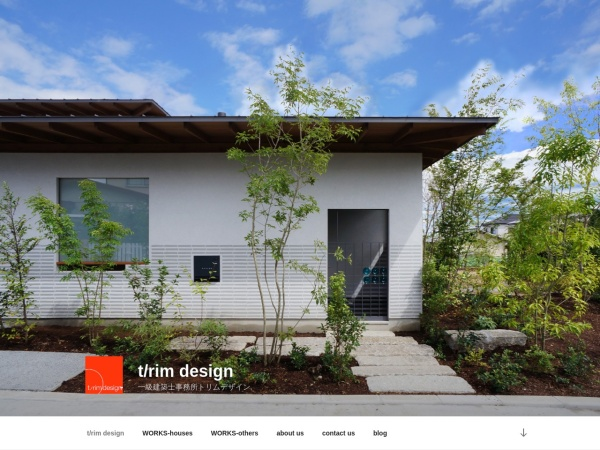 Screenshot of trim.gangukan.jp