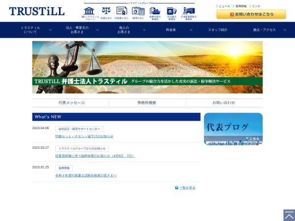 Screenshot of trustill-gr.co.jp