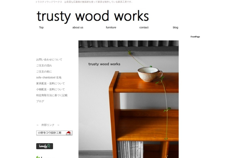 Screenshot of trusty11.com