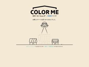 Screenshot of try.eigode.info
