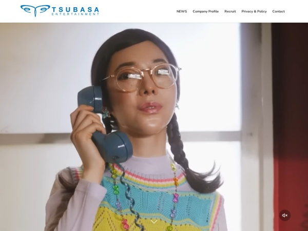 http://tsubasa-ent.co.jp/