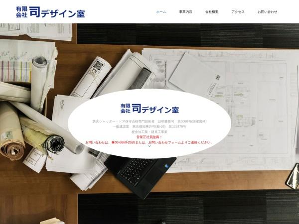 Screenshot of tsukasa-d.com