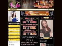 http://tsukiwa.info/