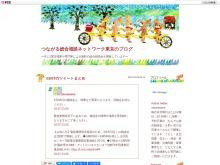 Screenshot of tsunagarutokyo.blog38.fc2.com