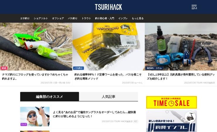 Screenshot of tsurihack.com