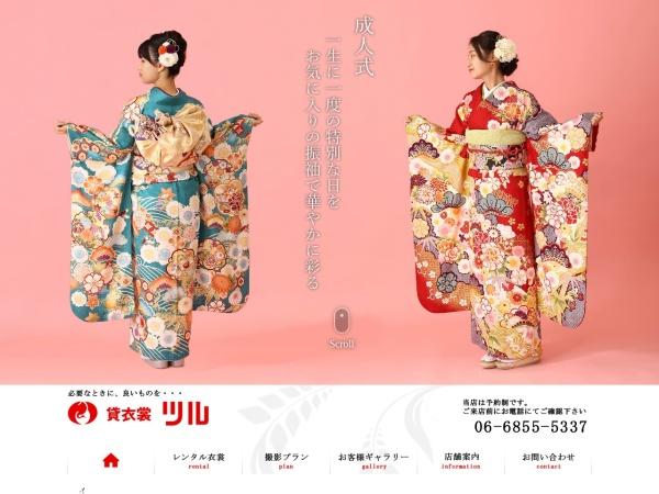 Screenshot of tsuru-kashiisho.jp