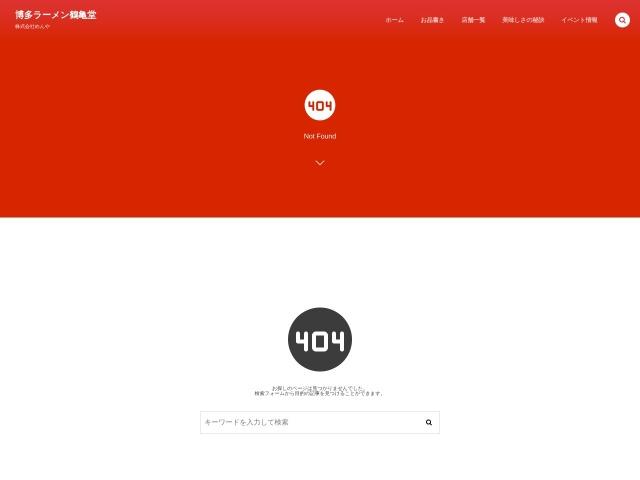 http://tsurukamedo.jp/index.htm