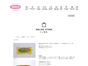 http://tsuruyapan.cart.fc2.com/ca1/1/