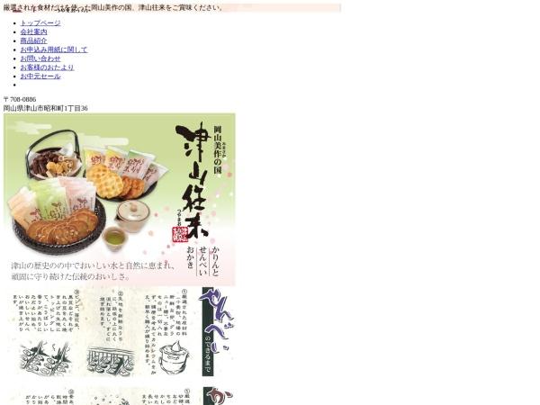 Screenshot of tsuyamaourai.jp